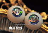 熊本 Handmade Acrylic Eyes for BJD dolls #14