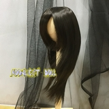 BJD Doll Wig 8-9 Long Straight Black