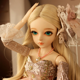 Vinyl BJD Doll 60cm Full Set