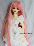 BJD Doll Wig 7-8 Heat Resistant Long Straight Pink