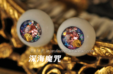 熊本 Acrylic Eyes #12 14-18mm Handmade