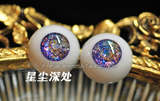 熊本 Acrylic Eyes #08 12-20mm Handmade