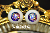 熊本 Acrylic Eyes #07 14-20mm Handmade