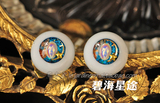 熊本 Acrylic Eyes #06 14-20mm Handmade