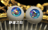 熊本 Acrylic Eyes #05 14-18mm