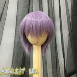 BJD Doll Wig 7-8 Heat Resistant Purple Short Cut