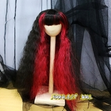 BJD Doll Wig 8-9 two layers: black+wine red