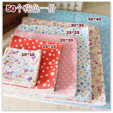 Cotton Fabric for Doll Clothes 50pcs Mutiple Prints Mixed