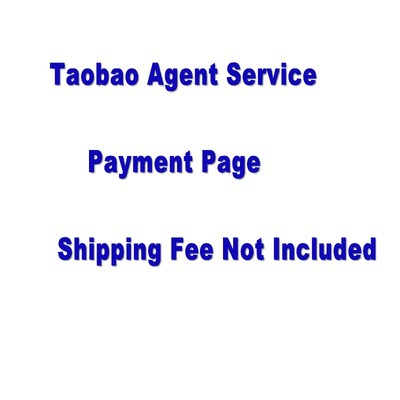 Taobao Agent Service Order Page -- Shipping fee NOT included