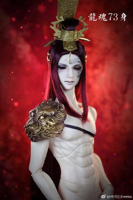 BJD shoulder armor (Oriental Style-improved edition)  for  70cm and above uncle  [ cut off : oct 10]