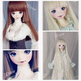 [Patchmist]  1/4 BJD head only,  -Mirror (no faceup ,no eyes)